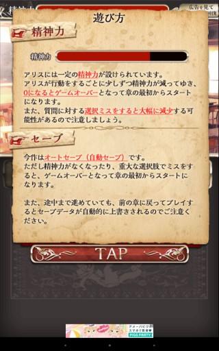 Screenshot_2016-01-16-20-03-35