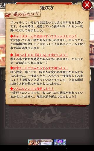 Screenshot_2016-01-16-20-03-46