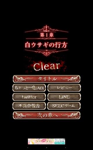 Screenshot_2016-01-16-20-09-54