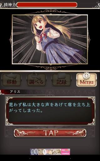 Screenshot_2016-01-16-20-11-23