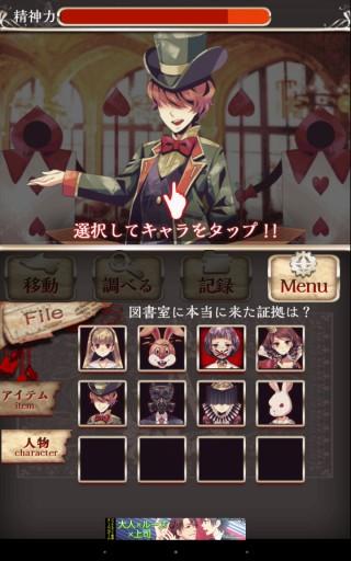 Screenshot_2016-01-16-20-33-51