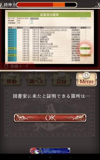 Screenshot_2016-01-16-20-35-00