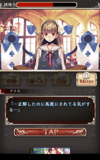 Screenshot_2016-01-16-20-40-24