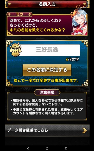Screenshot_2016-01-23-01-38-28