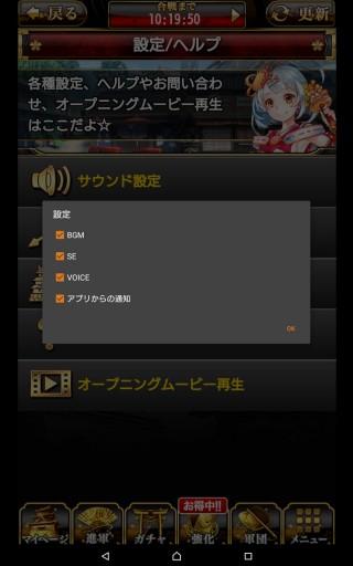 Screenshot_2016-01-23-01-40-12