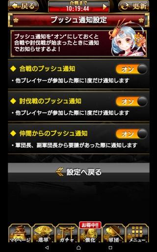 Screenshot_2016-01-23-01-40-18