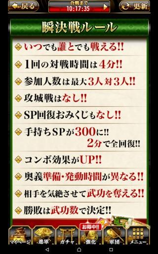 Screenshot_2016-01-23-01-42-27