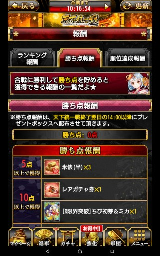 Screenshot_2016-01-23-01-43-08