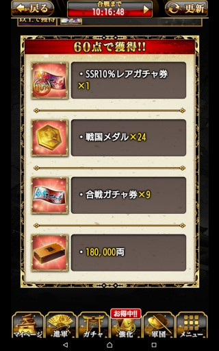 Screenshot_2016-01-23-01-43-14
