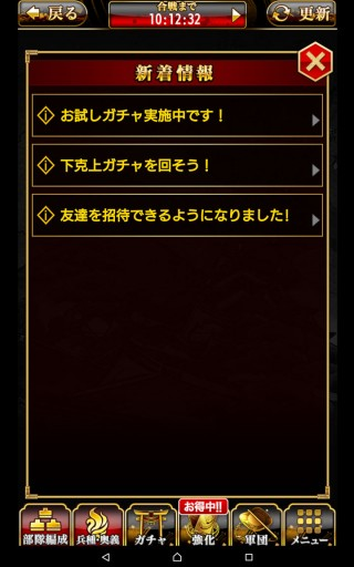 Screenshot_2016-01-23-01-47-30