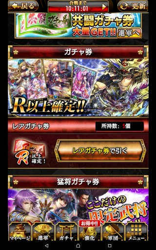 Screenshot_2016-01-23-01-49-02