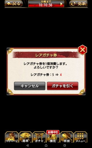 Screenshot_2016-01-23-01-49-06