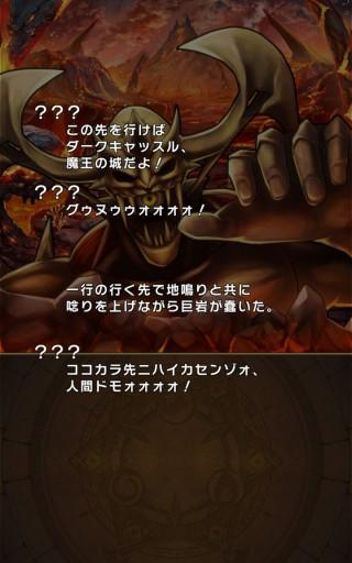 Screenshot_2016-01-24-00-30-12