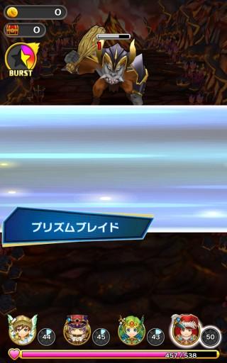 Screenshot_2016-01-24-00-33-29