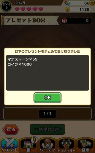 Screenshot_2016-01-24-00-47-30