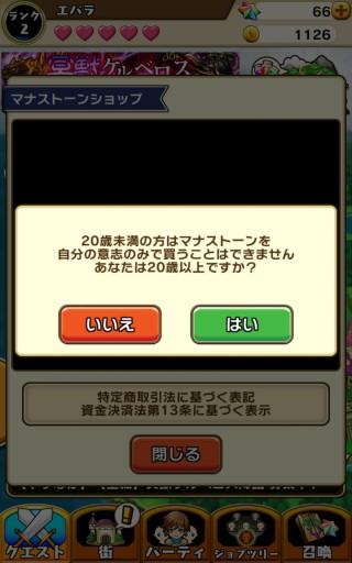 Screenshot_2016-01-24-00-48-26