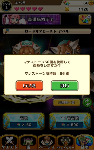 Screenshot_2016-01-24-00-55-16