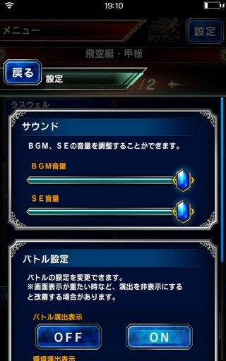 Screenshot_2016-01-24-19-10-38