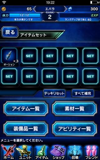 Screenshot_2016-01-24-19-22-39