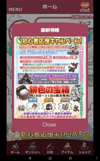 Screenshot_2016-01-24-22-48-51