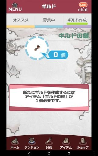 Screenshot_2016-01-24-22-50-21