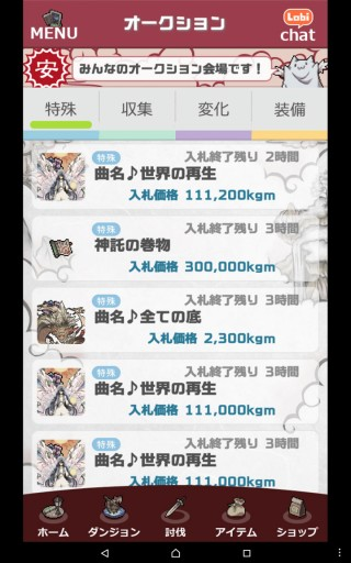 Screenshot_2016-01-24-22-51-26