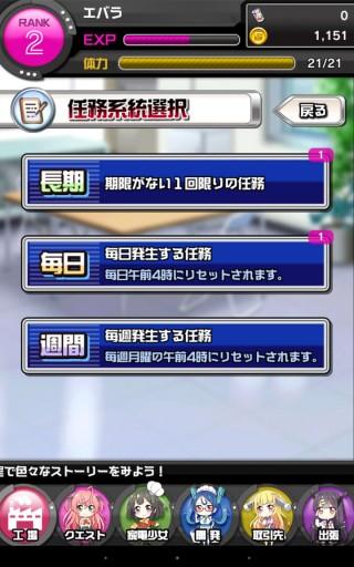 Screenshot_2016-01-26-00-23-02