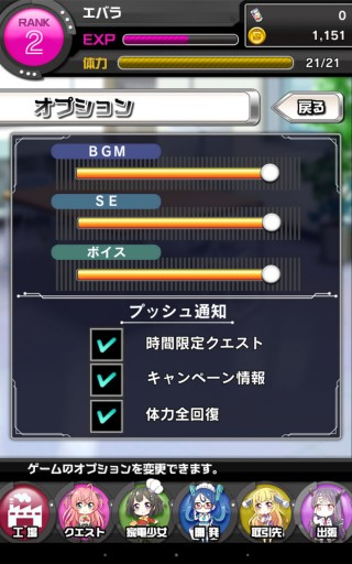 Screenshot_2016-01-26-00-23-39