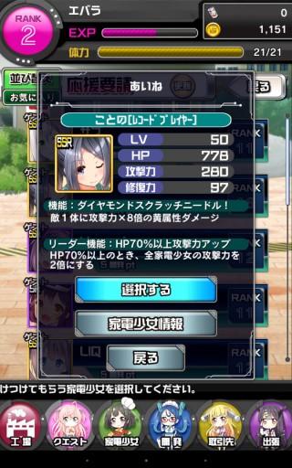 Screenshot_2016-01-26-00-24-55