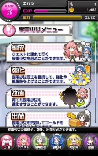 Screenshot_2016-01-26-00-27-29