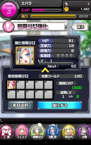 Screenshot_2016-01-26-00-28-43