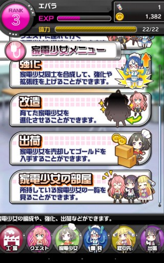 Screenshot_2016-01-26-00-29-37