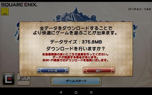 Screenshot_2016-01-26-00-32-27