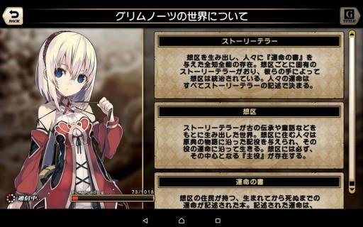 Screenshot_2016-01-26-00-32-42