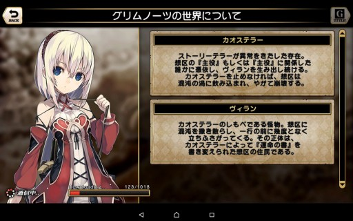 Screenshot_2016-01-26-00-32-51