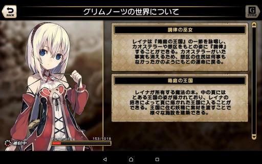 Screenshot_2016-01-26-00-33-00