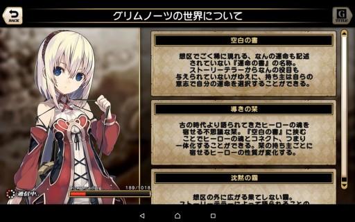 Screenshot_2016-01-26-00-33-05