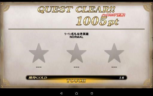Screenshot_2016-01-26-11-08-01
