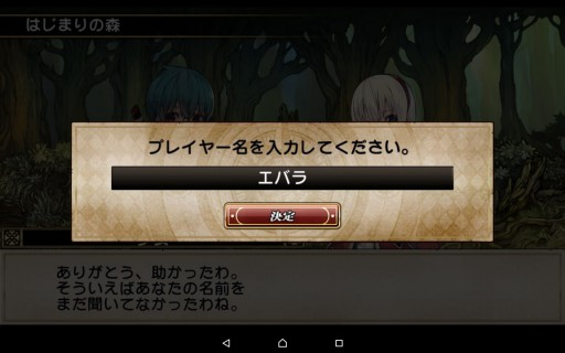 Screenshot_2016-01-26-11-08-27