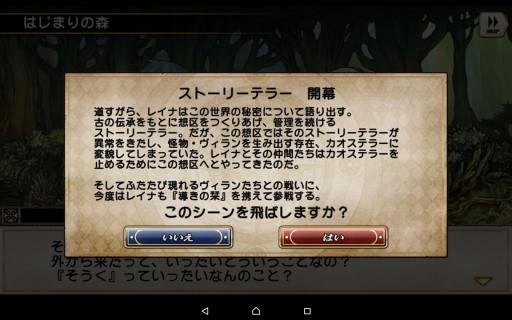 Screenshot_2016-01-26-11-08-45