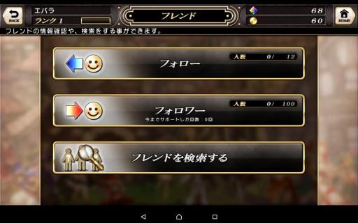 Screenshot_2016-01-26-11-14-48