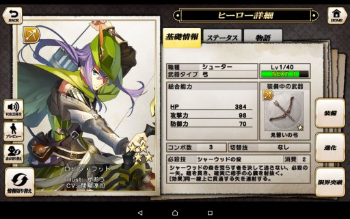 Screenshot_2016-01-26-11-16-03