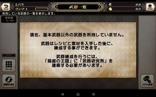 Screenshot_2016-01-26-11-17-54