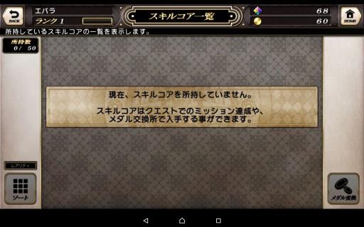 Screenshot_2016-01-26-11-18-16