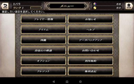 Screenshot_2016-01-26-11-18-51