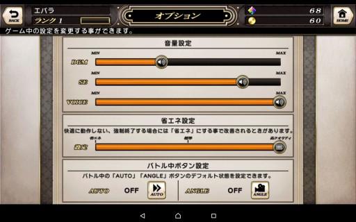 Screenshot_2016-01-26-11-18-58
