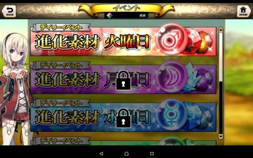 Screenshot_2016-01-26-11-25-37