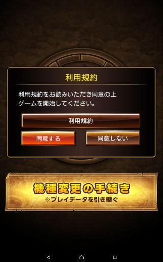 Screenshot_2016-01-26-12-14-49