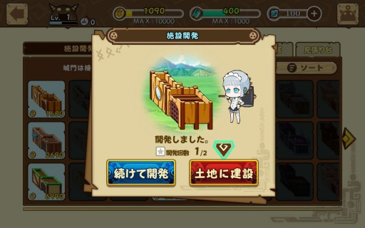 Screenshot_2016-01-29-01-16-06
