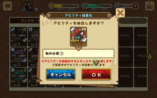 Screenshot_2016-01-29-01-20-02